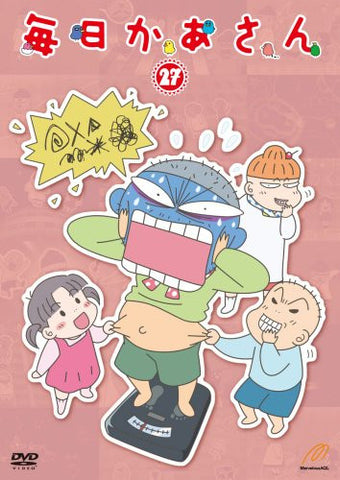 Image for Mainichi Kaasan Vol.27