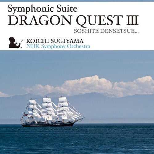 Image 1 for Symphonic Suite Dragon Quest III Into the Legend...