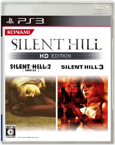 Image 1 for Silent Hill HD Collection [Remastered]