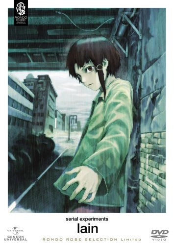 Image 1 for Serial Experiments Lain [Limited Pressing]