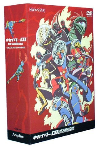 Image 1 for Kikaidar 01 Animation Collecters Box [Limited Edition]