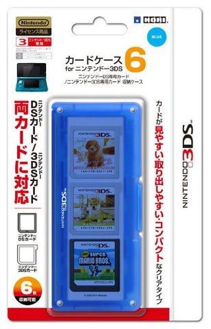 Image for 3DS Card Case 6 (Blue)