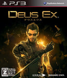 Thumbnail 1 for Deus Ex: Human Revolution