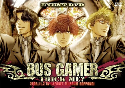 Image 1 for Event DVD Bus Gamer - Trick Me