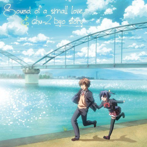 Image 1 for Sound of a small love & chu-2 byo story