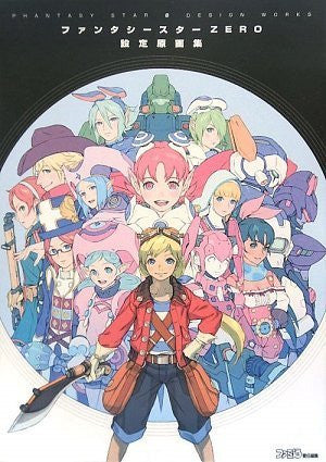 Image 1 for Phantasy Star Zero Original Illustration Collection