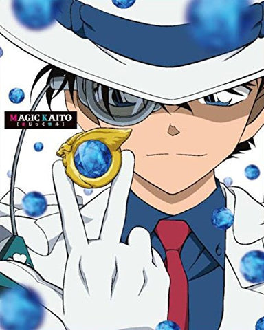 Image for Magic Kaito Blu-ray Box [Limited Edition]
