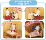 Thumbnail 4 for Sylvanian Families - DH-05 - The First Sylvanian Families - Renewal (Epoch)