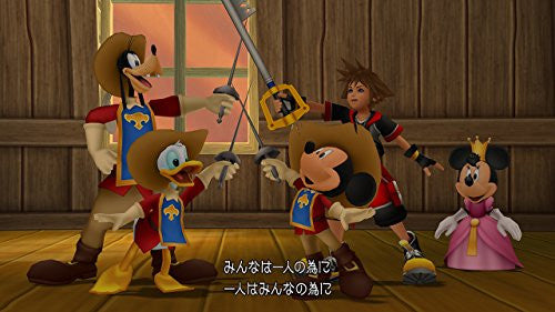 Image 8 for Kingdom Hearts HD 2.8 Final Chapter Prologue