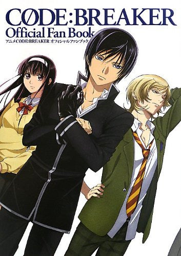 Image 1 for Code:Breaker   Official Fan Book