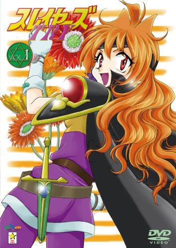 Image 1 for Slayers Try Vol.1