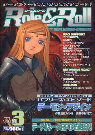 Image for Role&Roll Vol.3 Japanese Tabletop Role Playing Game Magazine