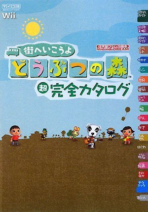 Image 1 for Animal Crossing: City Folk Nintendo Official Capture Book