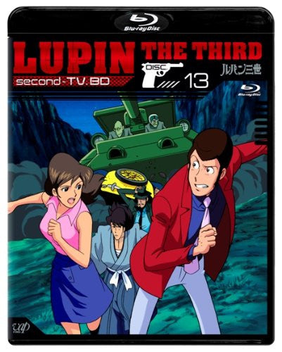 Image 1 for Lupin The Third Second TV. BD 13