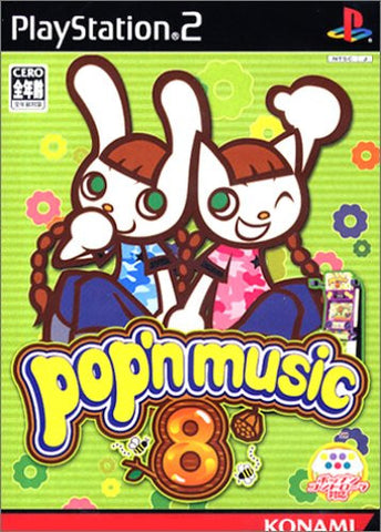 Image for Pop'n Music 8
