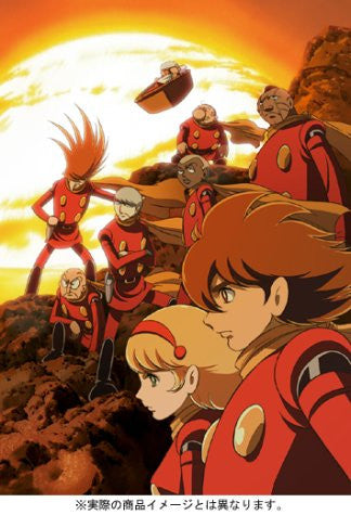 Image 1 for Cyborg 009 Battle Alive Hen DVD Box 1 [Limited Edition]