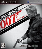 Thumbnail 1 for James Bond: Blood Stone