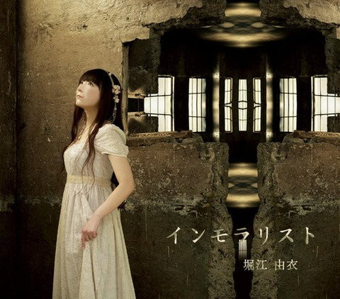 Image for Immoralist / Yui Horie