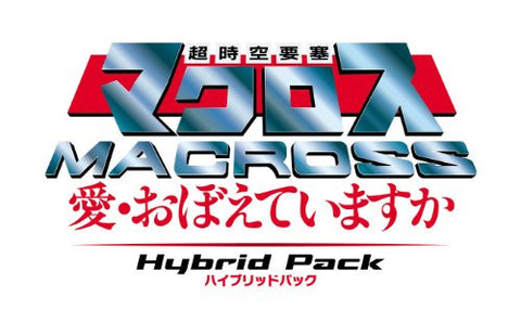 Image for The Super Dimension Fortress Macross Hybrid Pack [30th Anniversary Box]