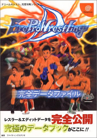 Image 1 for Fire Pro Wrestling D Perfect Data File Book/ Dc