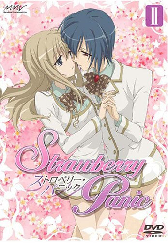 Image 2 for Strawberry Panic Special Limited Box II [Limited Edition]