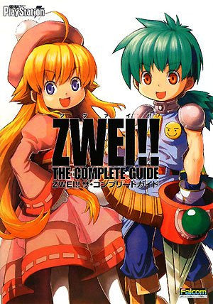 Image for Zwei!!! Complete Guide
