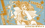 Thumbnail 2 for Macross Frontier The Movie ~Sayonara no Tsubasa~ - Ranka Lee - Glass (Cospa Big West Frontier)