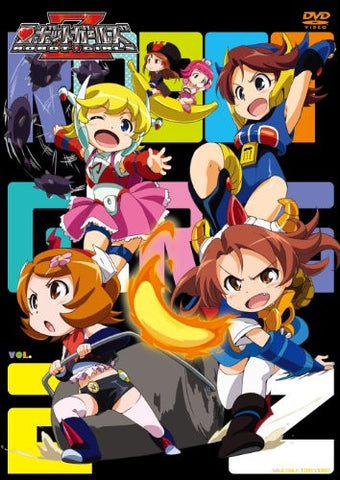 Image for Robot Girls Z Vol.2