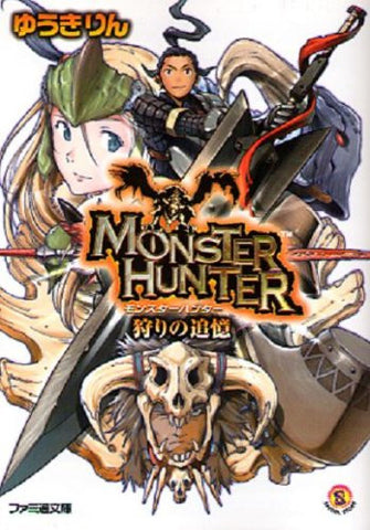 Image for Monster Hunter Recollection Of Hunting