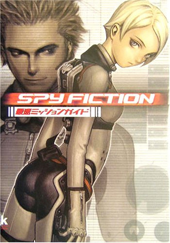 Image 1 for Spy Fiction Fastest Mission Guide Book / Ps2
