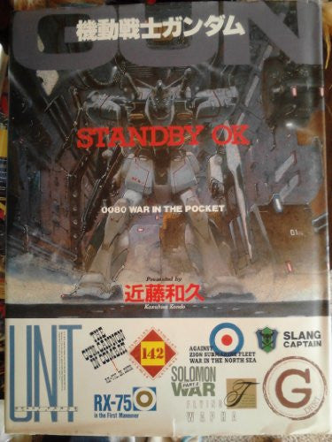 Image 1 for Kazuhisa Kondou Artworks Art Of Gundam Standby Ok Art Book