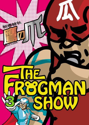 Image for The Frogman Show: Himitsu Kessha Taka No Tsume Vol.3