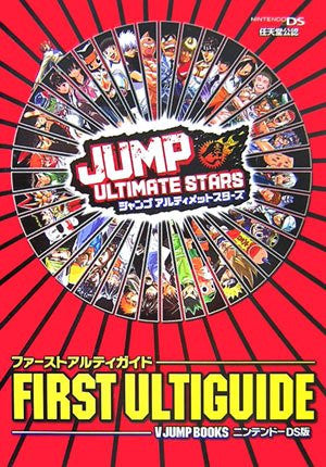 Image 1 for Jump Ultimate Stars First Ulti Guide (V Jump Book) / Ds