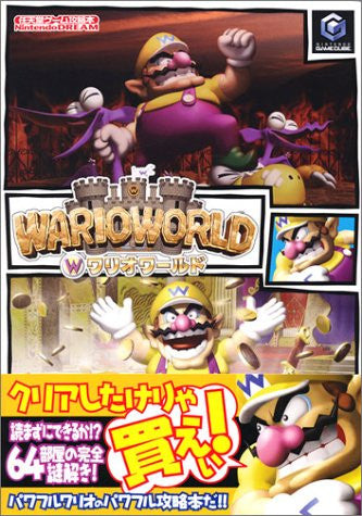 Image 1 for Wario World Nintendo Strategy Guide Book / Gc