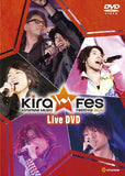 Thumbnail 2 for Kiramune Music Festival 2010 Live DVD