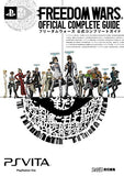 Thumbnail 2 for Freedom Wars Koshiki Complete Guide