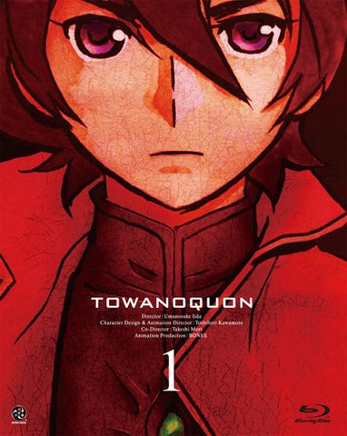 Image for Towanoquon Vol.1 [Blu-ray+CD Limited Edition]