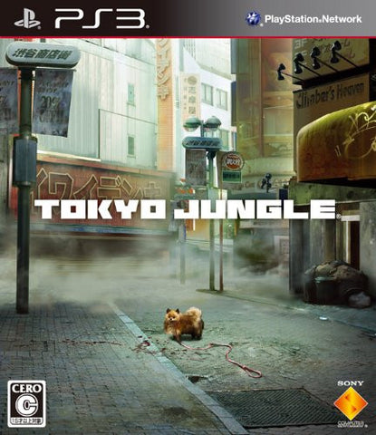 Image for Tokyo Jungle