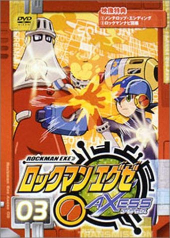 Image 1 for Rockman EXE Access 3