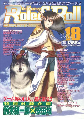 Image for Role&Roll #18 Japanese Tabletop Role Playing Game Magazine / Rpg