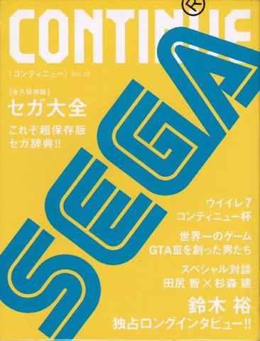 Image for Continue (Vol.12) Japanese Videogame Magazine