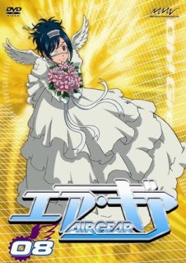 Air Gear DVD 08