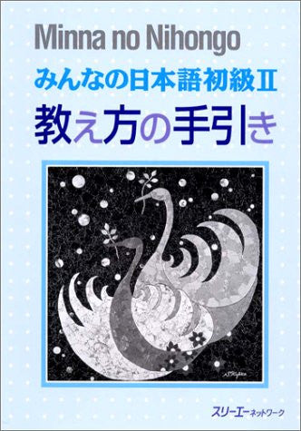 Image 1 for Minna No Nihongo Shokyu 2 (Beginners 2) Handbook For Teaching Japanese