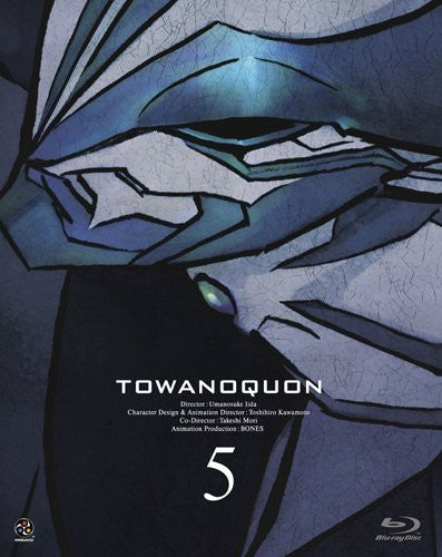 Image 1 for Towa No Quon Vol.5 [Blu-ray+CD Limited Edition]