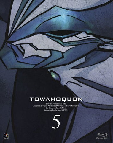 Image for Towa No Quon Vol.5 [Blu-ray+CD Limited Edition]