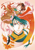Fushigi Yugi TV Box - 3