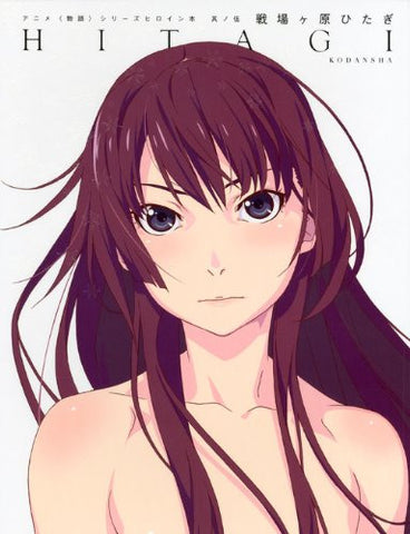 Image for Hitagi   Art Book