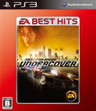 Need for Speed Undercover (EA Best Hits) - 1