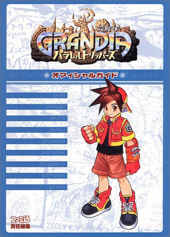 Grandia: Parallel Trippers Official Guide Book/ Gbc
