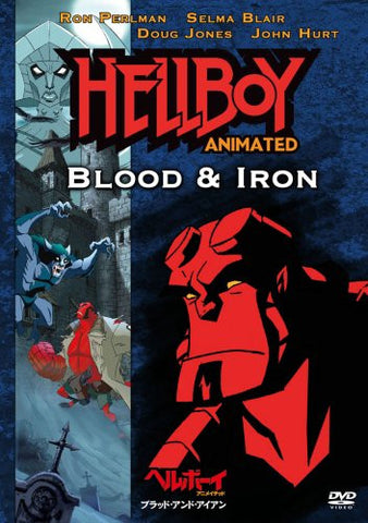 Image for Hellboy Animated Blood & Iron